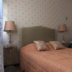 Отель Casa do Sol Стандартный номер с разными типами кроватей