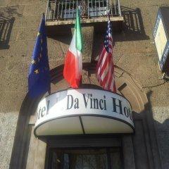 Отель Leonardo da Vinci Италия, Милан - отзывы, цены и фото номеров - забронировать отель Leonardo da Vinci онлайн развлечения