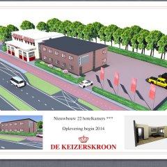 Отель de Keizerskroon Нидерланды, Амстердам - отзывы, цены и фото номеров - забронировать отель de Keizerskroon онлайн парковка