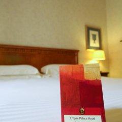 Hotel Empire Palace 4* Номер категории Эконом с различными типами кроватей фото 4