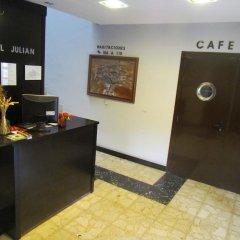 Отель Hostal Julian Brunete Брунете спа