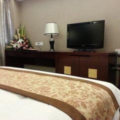 Отель Long Hai Сиань удобства в номере