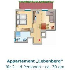Отель Haus Sonnegg Марленго удобства в номере фото 2