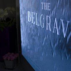 The Belgrave Hotel спа