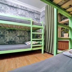 Хостел Брюсофф комната для гостей
