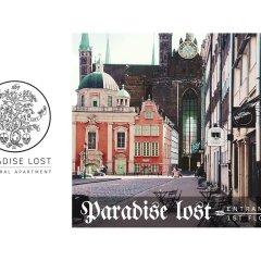 Отель Paradise Lost фото 2