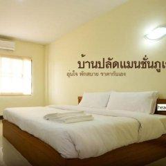 Отель Baan Palad Mansion комната для гостей фото 4