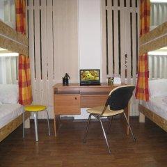 Hostel Smile-Dnepr Кровать в общем номере фото 4