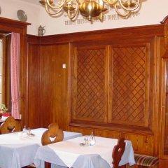 Отель Plonerhof Лагундо питание