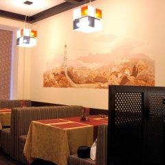 Гостиница Classic Украина, Харьков - отзывы, цены и фото номеров - забронировать гостиницу Classic онлайн питание
