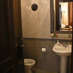 Гостиница Британский Клуб во Львове 4* Апартаменты с разными типами кроватей фото 12