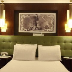 Niles Hotel Istanbul - Special Class спа