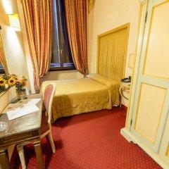 Paris Hotel 3* Номер категории Эконом с различными типами кроватей фото 2