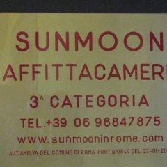 Отель Sun Moon Италия, Рим - отзывы, цены и фото номеров - забронировать отель Sun Moon онлайн спортивное сооружение