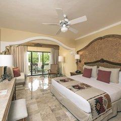 Отель Iberostar Paraiso Beach All Inclusive Полулюкс с различными типами кроватей фото 11