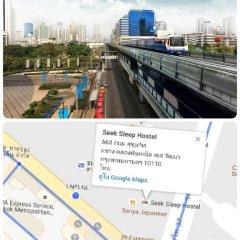 Seek Sleep Hostel Бангкок приотельная территория