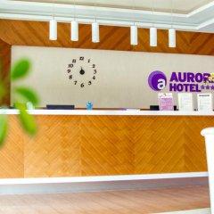 Отель Aurora Венгрия, Силвашварад - отзывы, цены и фото номеров - забронировать отель Aurora онлайн интерьер отеля