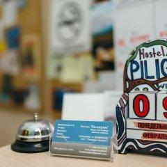 Гостиница Пилигрим Хостел во Владимире - забронировать гостиницу Пилигрим Хостел, цены и фото номеров Владимир банкомат