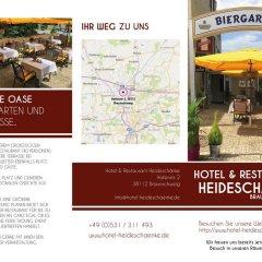 Отель -Restuarant Heideschänke Германия, Брауншвейг - отзывы, цены и фото номеров - забронировать отель -Restuarant Heideschänke онлайн городской автобус