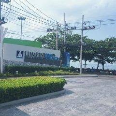 Отель Lumpini Seaview jomtien by Parikal парковка