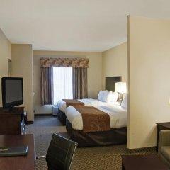 Отель Comfort Suites Cicero 2* Люкс с различными типами кроватей