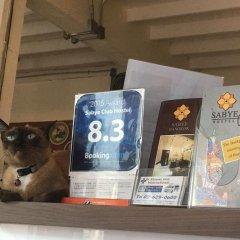 Sabye Club Hostel Бангкок с домашними животными