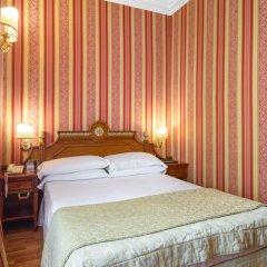Hotel Gambrinus 4* Стандартный номер двуспальная кровать фото 5