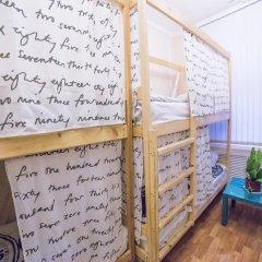 Хостел Академ Сити Кровать в мужском общем номере с двухъярусной кроватью фото 7