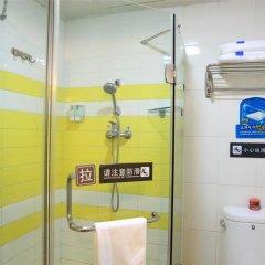 Отель 7Days Inn Xi'an Big Wild Goose Pagoda Shanbo Branch Китай, Сиань - отзывы, цены и фото номеров - забронировать отель 7Days Inn Xi'an Big Wild Goose Pagoda Shanbo Branch онлайн фитнесс-зал