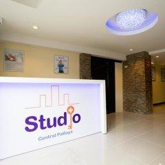 Апартаменты Studio Central Pattaya By Icheck Inn Паттайя спа