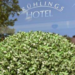 Отель Frühlings-Hotel Германия, Брауншвейг - отзывы, цены и фото номеров - забронировать отель Frühlings-Hotel онлайн приотельная территория