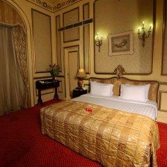 Paradise Inn Le Metropole Hotel 4* Полулюкс с различными типами кроватей фото 4