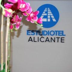 Отель Estudiotel Alicante сауна