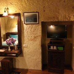 Yusuf Yigitoglu Konagi - Special Class Турция, Ургуп - отзывы, цены и фото номеров - забронировать отель Yusuf Yigitoglu Konagi - Special Class онлайн удобства в номере