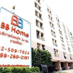 Отель BB Home 4* Апартаменты с различными типами кроватей фото 2