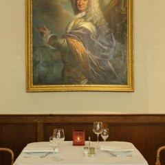Отель SPLENDID-DOLLMANN Мюнхен гостиничный бар