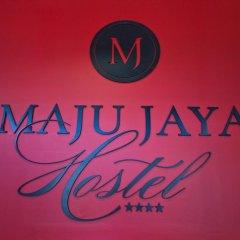 Hostel Mali Jago - MJ спа