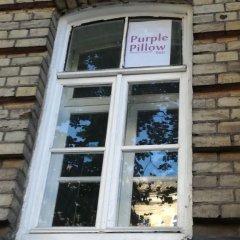 Отель Purple Pillow Литва, Вильнюс - отзывы, цены и фото номеров - забронировать отель Purple Pillow онлайн банкомат