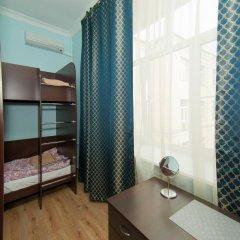 Hostel Grant's ванная фото 2