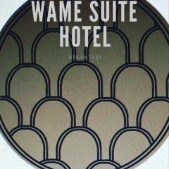 Отель Wame Suite бассейн