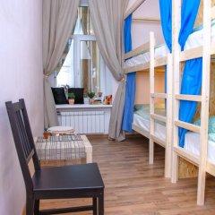 Хостел Christopher Кровать в мужском общем номере с двухъярусной кроватью фото 6