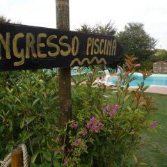 Отель La Cascina Country House Италия, Сан-Никола-ла-Страда - отзывы, цены и фото номеров - забронировать отель La Cascina Country House онлайн бассейн фото 3