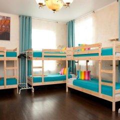 Europa Hostel детские мероприятия