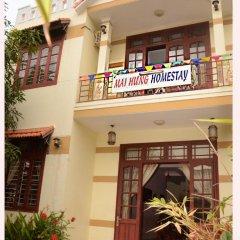 Отель Mai Hung Homestay Стандартный номер с различными типами кроватей фото 5