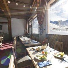 Hotel Club MMV Les Neiges питание фото 3