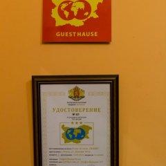 Отель Guesthouse Sianie Вилла фото 47