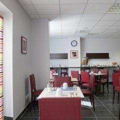 Отель Résidence Opéralia Grenoble Les Cèdres питание
