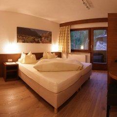 Hotel Garni Fiegl Apart 3* Стандартный номер фото 2
