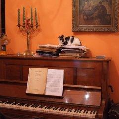Отель Piano Guest House Краков удобства в номере