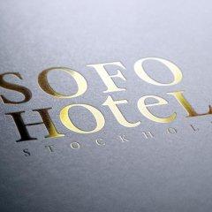Sofo Hotel интерьер отеля